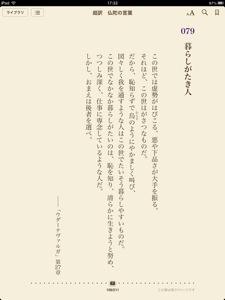 20130703-173429.jpg