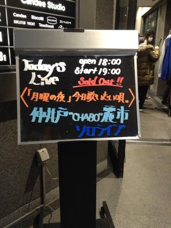 2016-11-28_18-06-27_910